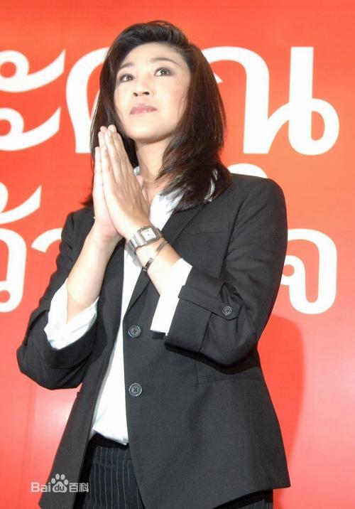 盘点泰国美女总理英拉私房照:正装休闲装一样那么美