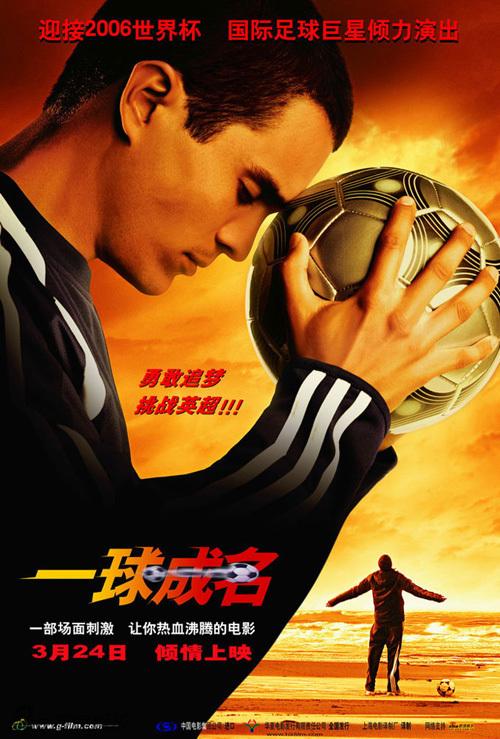 匆匆那年电影好看还是电视剧好看_一公升的眼泪电影好看还是电视剧好看_好看的足球电影