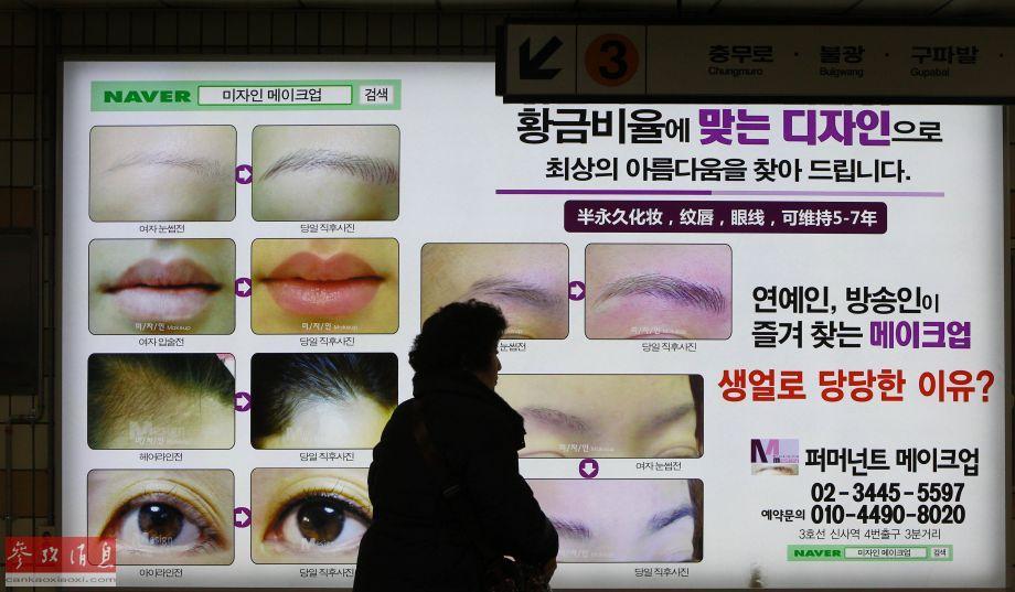 探访韩国整容一条街——狎鸥亭