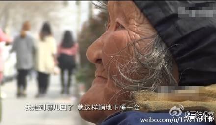 女人妣开始流出水的_老太不堪儿媳虐待在郑州街头乞讨 曾被逼狗盆里喝馊水