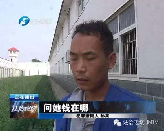 林州:两个无业青年一个独居女人 上演一出离奇杀人案