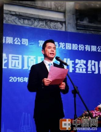 常州恐龙园股份有限公司董事会主席沈波-郑州中华恐龙园2019年迎客