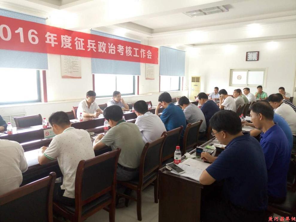市长王新亭现场进行勘察、指导工作