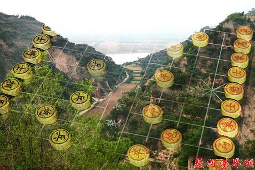 楚河汉界--鸿沟