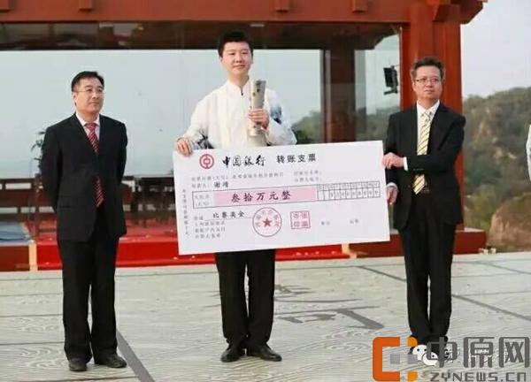 亚军谢靖也得到30万元奖金,虽败犹荣