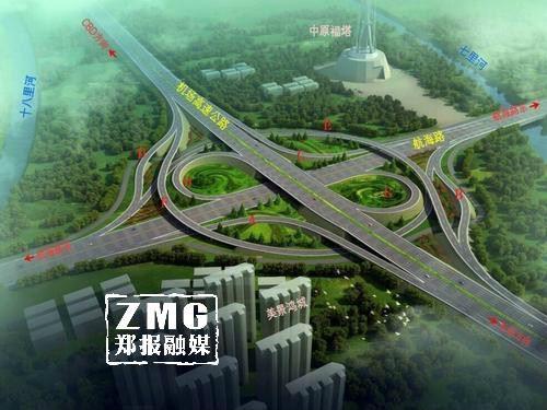 航海路机场高速公路互通立交改建工程下月开工