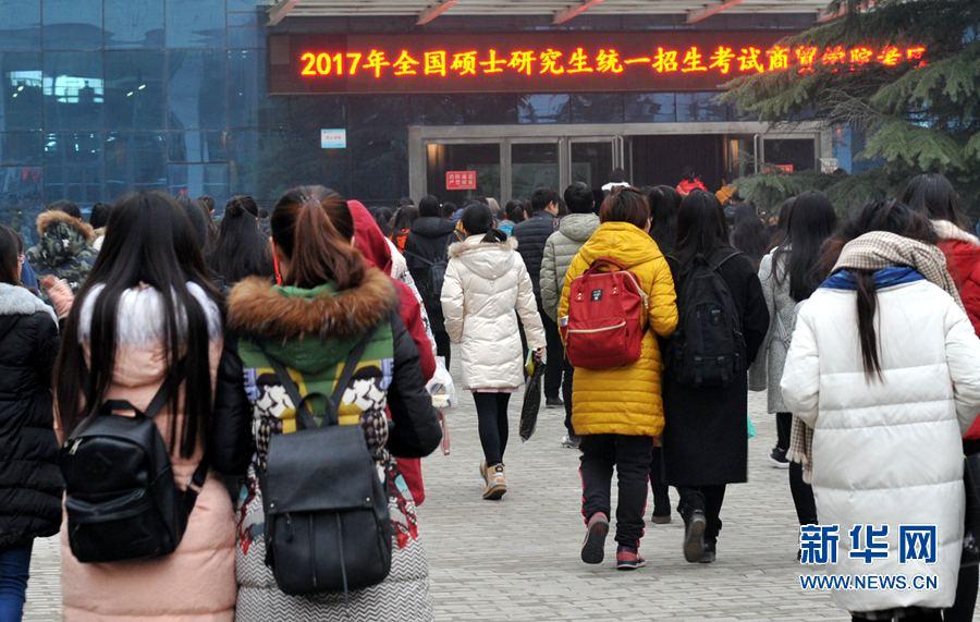 河南省超15万人参加考研 人数增幅均创历史新高
