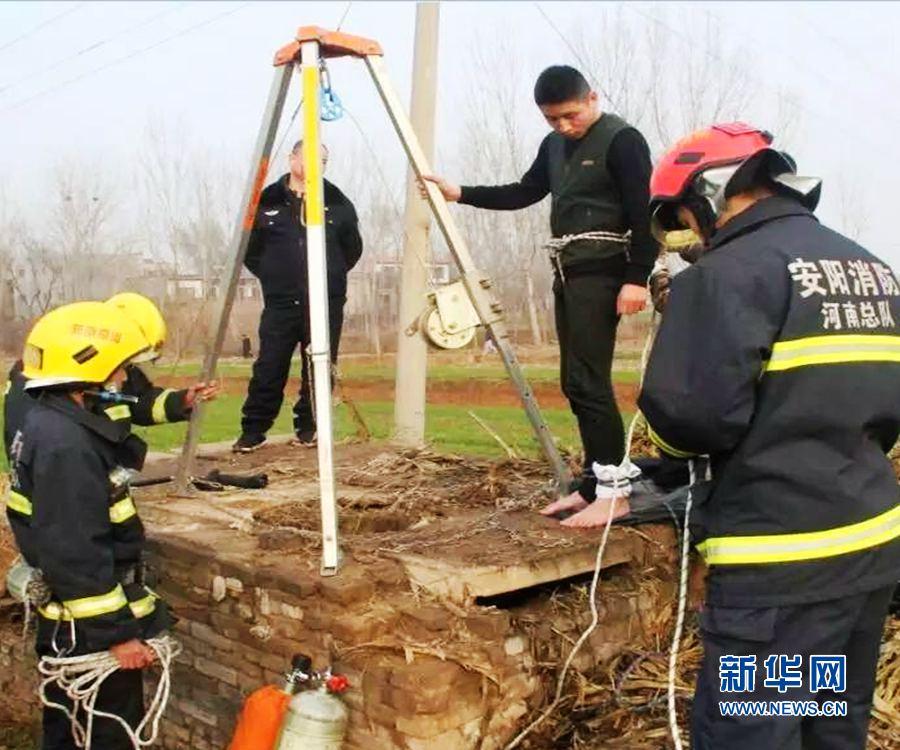 1月9日下午,河南省安阳县白璧镇四高村,安阳市消防支队特勤中队