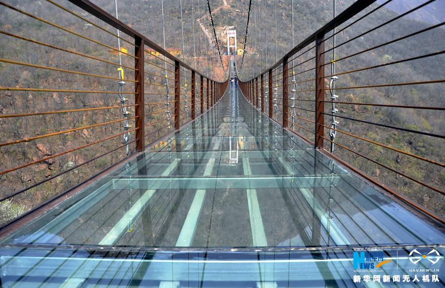 """【航拍】新密""""高空玻璃吊桥"""""""