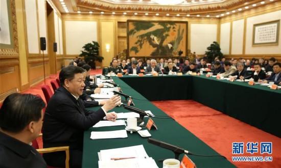 习近平主持召开网络安全和信息化工作座谈会并发表重要讲话