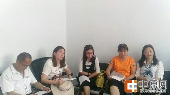 龙子湖街道办事处召开物业管理工作推进会议