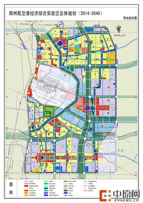 完善体制机制_郑州航空港实验区规划建设领事馆片区 专家组通过设计方案并给 ...