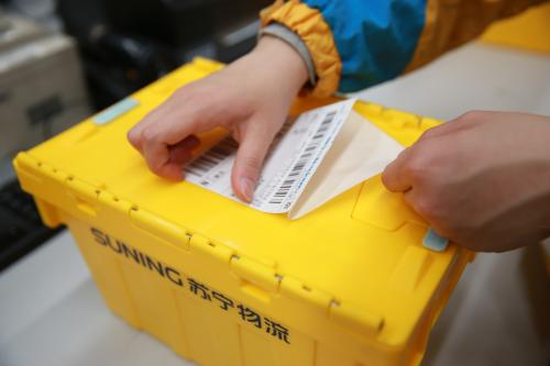可循环利用的包装箱。来源:苏宁供图