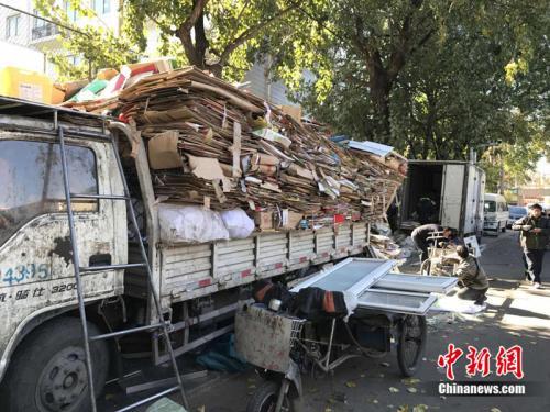北京市西城区某废品回收点。<a target='_blank' href='http://www.chinanews.com/' ></table>中新网</a>记者 程春雨 摄