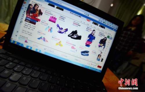 资料图:民众网上购物。<a target='_blank' href='http://www.chinanews.com/'></table>中新社</a>发 张斌 摄