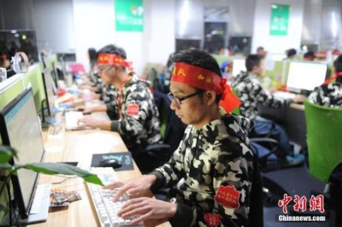 资料图:2016年11月11日,网络购物节。安徽芜湖某电商半小时内成交额突破一亿。<a target='_blank' href='http://www.chinanews.com/'></table>中新社</a>记者 张娅子 摄