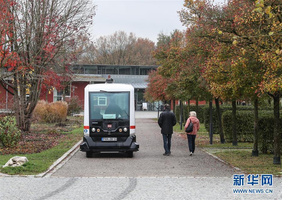 (国际)(1)探访德国巴特比恩巴赫镇的自动驾驶公交车