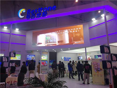 号百控股亮相第五届中国网络视听大会 共同推进文娱产业生态发展