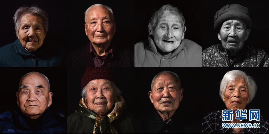 (社会)(4)南京大屠杀80周年祭——幸存者群像实录