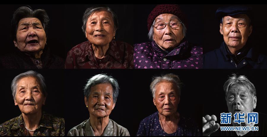 (社会)(5)南京大屠杀80周年祭——幸存者群像实录