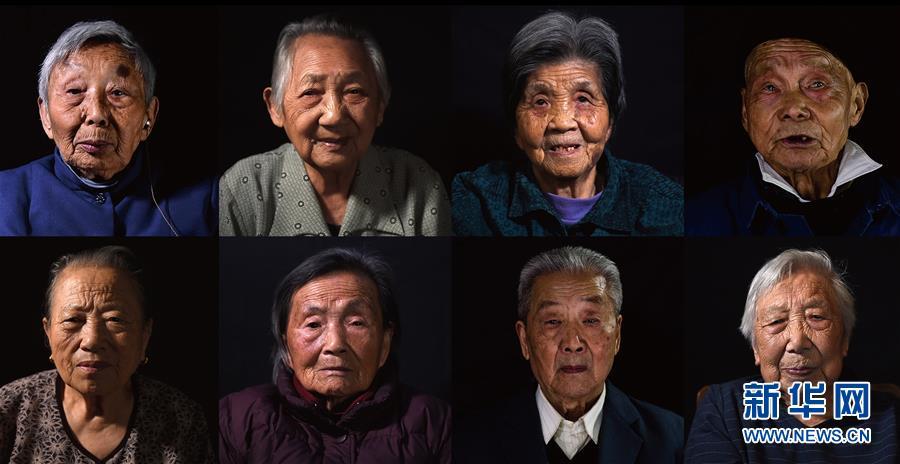 (社会)(6)南京大屠杀80周年祭——幸存者群像实录