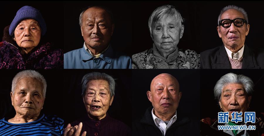 (社会)(7)南京大屠杀80周年祭——幸存者群像实录