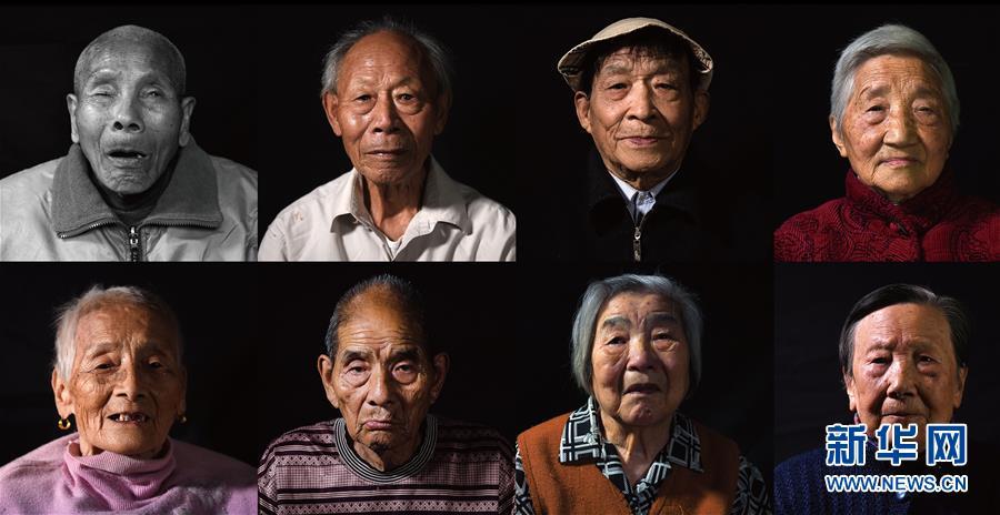 (社会)(8)南京大屠杀80周年祭——幸存者群像实录