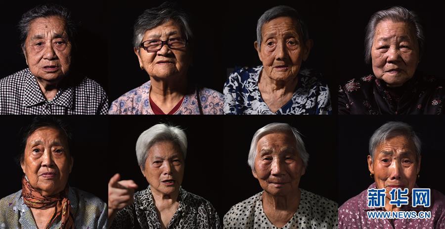 (社会)(9)南京大屠杀80周年祭——幸存者群像实录