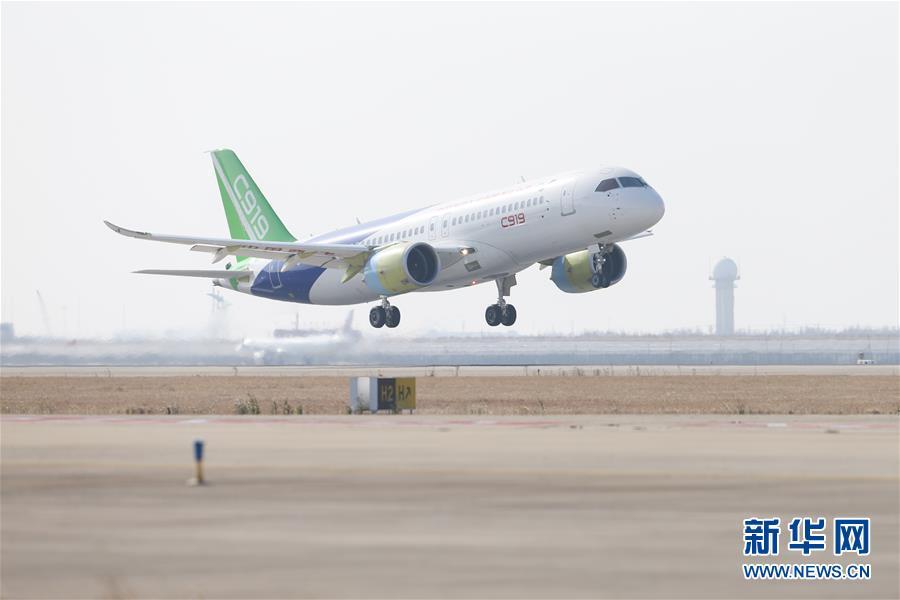 (社会)(1)第二架国产大型客机C919完成首次飞行