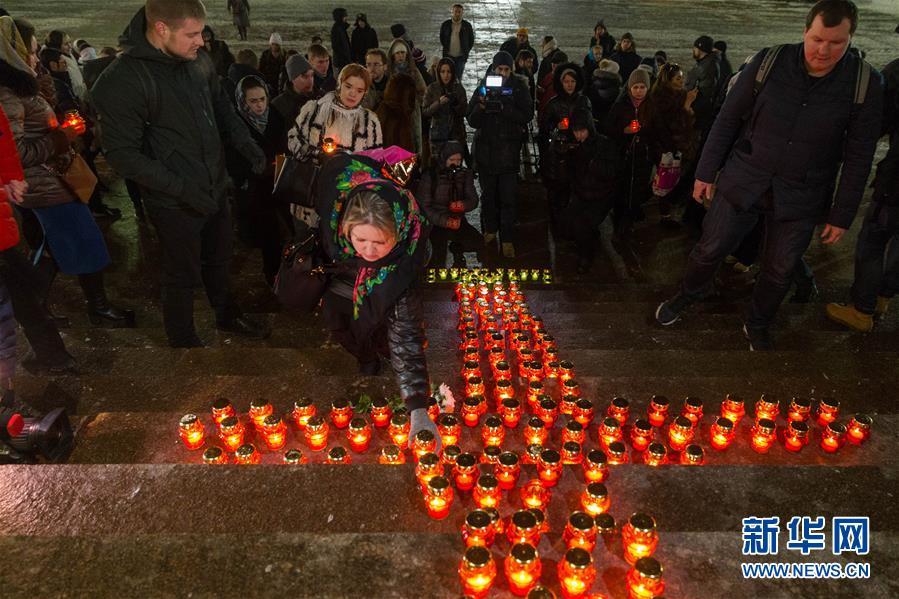 (国际)(4)莫斯科民众悼念失事客机遇难者