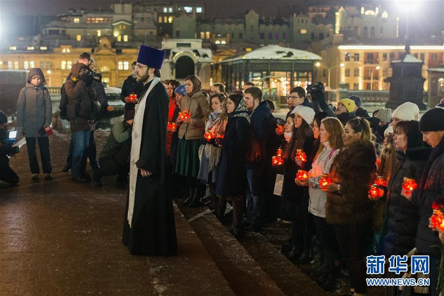 (国际)(3)莫斯科民众悼念失事客机遇难者