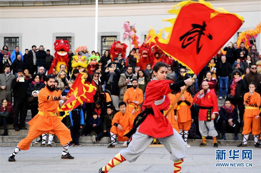 """(国际)(1)马德里举行中国文化""""快闪""""文艺表演"""
