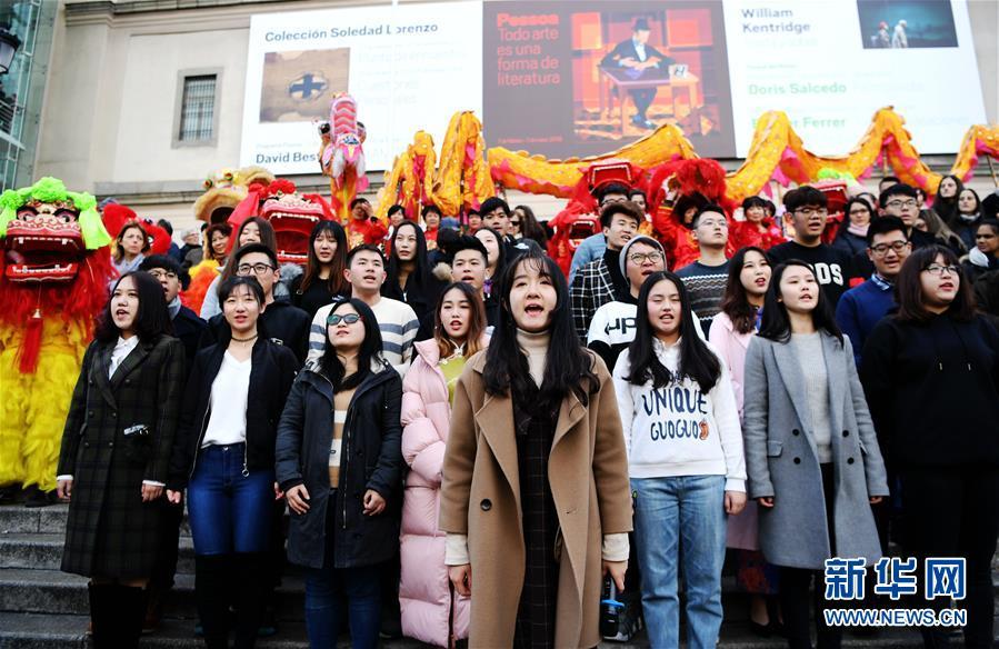 """(国际)(2)马德里举行中国文化""""快闪""""文艺表演"""
