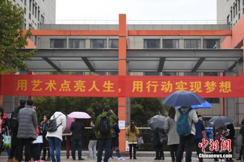 资料图:2月24日,众多考生与家长正在考场外等待。当日,浙江传媒学院艺术类专业复试在杭州开考。<a target='_blank' href='http://www.chinanews.com/'>中新社</a>记者 王远 摄