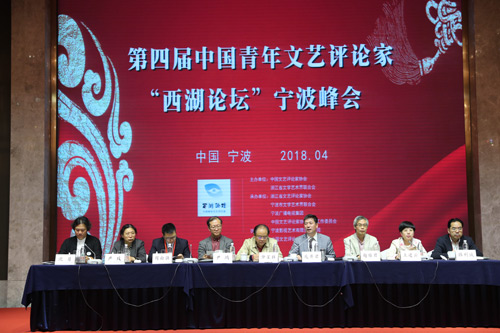 影视创作如何体现中国精神