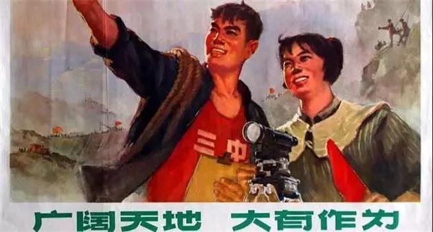 """手机北京pk10app:广播纪实文学《梁家河》第三集:""""逃离"""""""