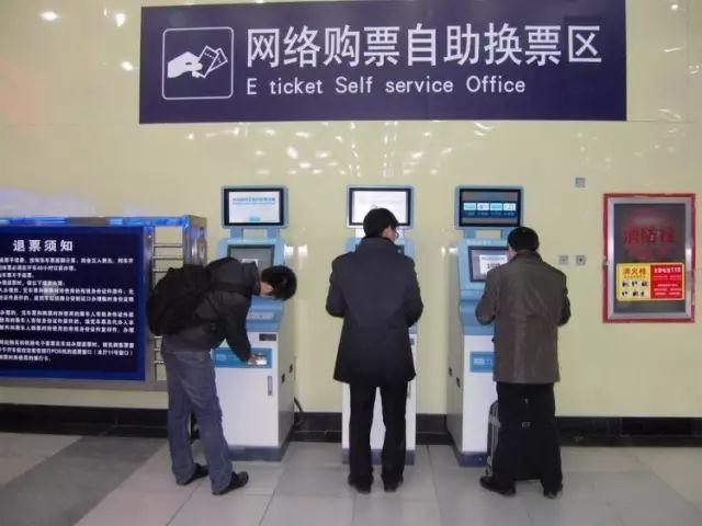 高铁又一个重大升级 再见了车票!