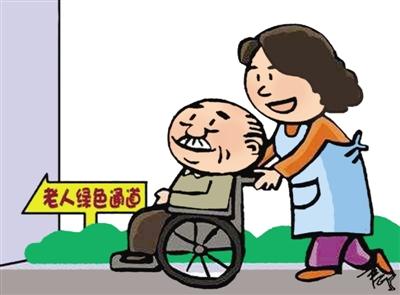 郑州出台方案加快健康养老产业发展 新建小