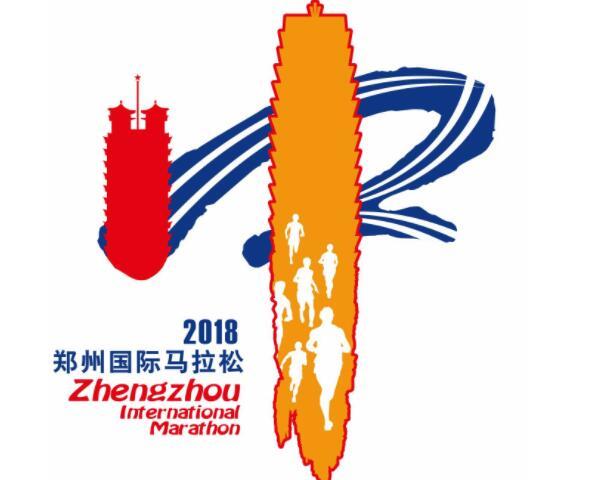"""郑州融媒体跑团""""和你一起跑郑马"""
