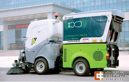 首款纯电动无人驾驶扫路机目前
