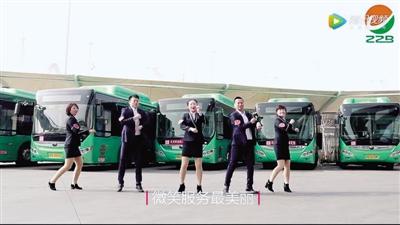 郑州公交版《卡路里》