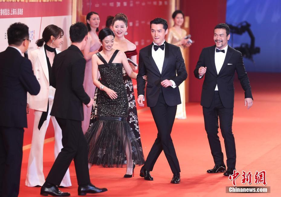 第22届上海国际电影节正式开幕 红毯星光熠熠