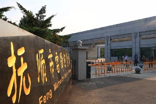 (32)抚顺市雷锋纪念馆已经与当地人的生活融为一体-河宁 摄.jpg