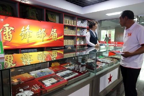 (14)雷锋邮局-河宁 摄.jpg