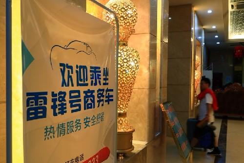 (06)商业服务行业,以雷锋的名义-河宁 摄.jpg