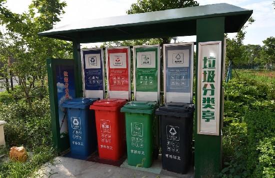 野马村垃圾分类亭.JPG