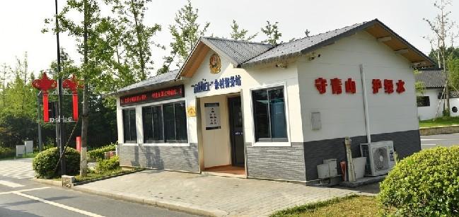 余村警务站.JPG