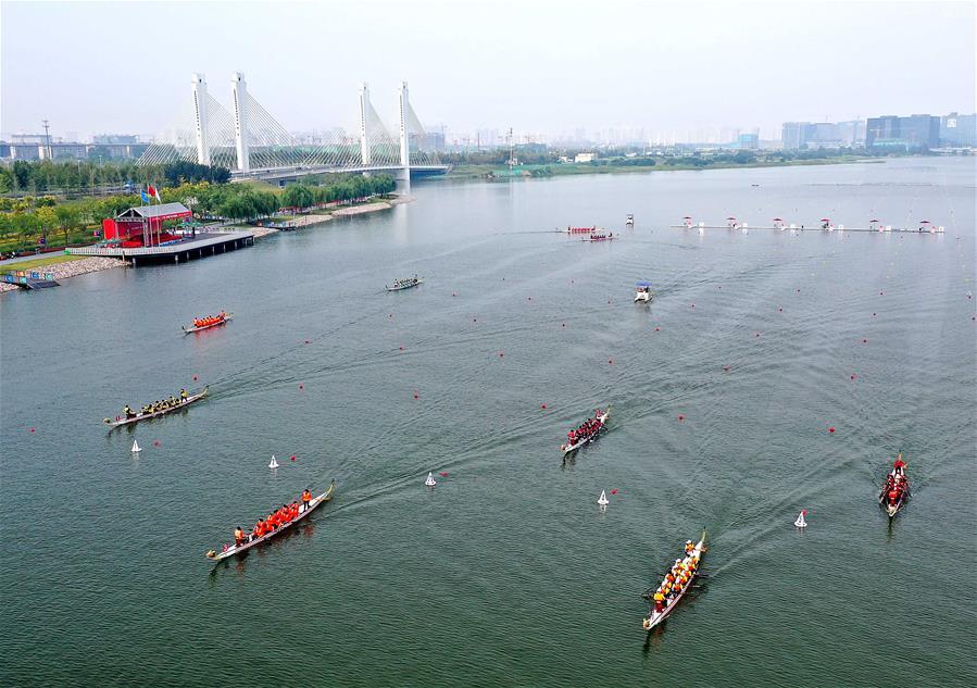 (民族运动会)(2)龙舟——龙舟比赛开赛