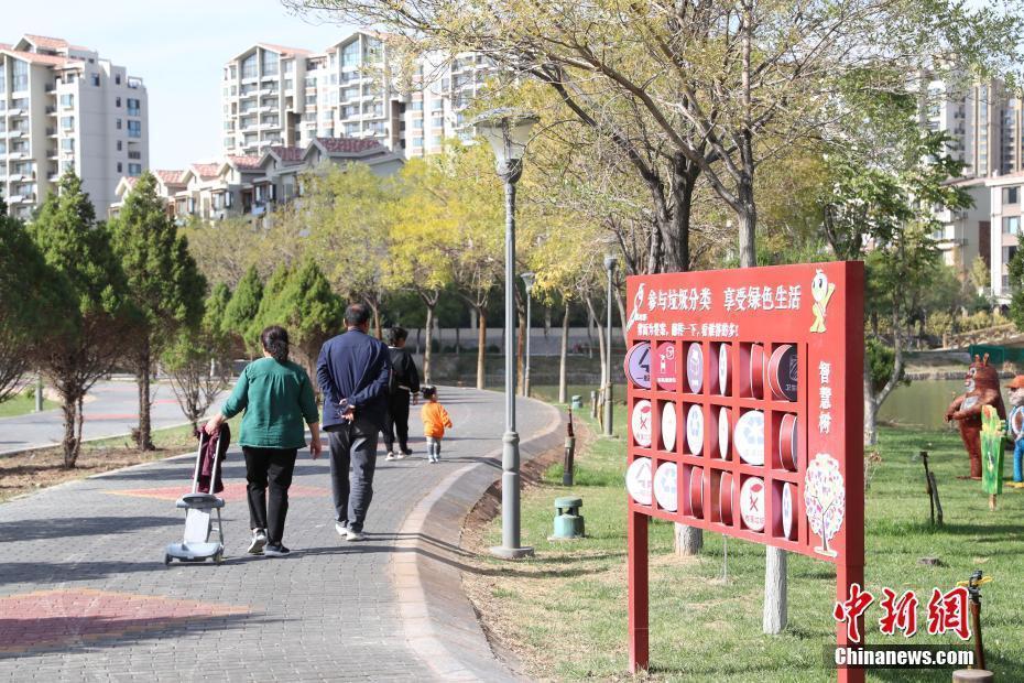 宁夏银川首个垃圾分类主题公园亮相