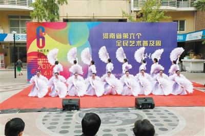 千余场次文化活动邀您加入 全民艺术普及周启动